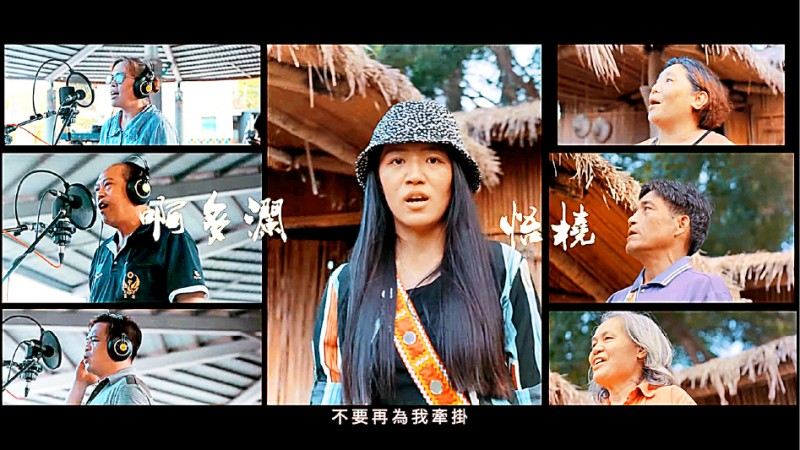 導演林光亮、縣議員哈尼‧噶照希望透過MV傳達「我在部落,很好」。(花蓮縣府提供)