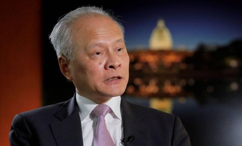 中國前駐美大使崔天凱被傳滯美。(資料照,路透)