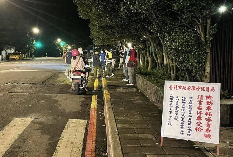 北市啟動「靜城專案」攔檢高噪車輛降(記者劉慶侯翻攝)