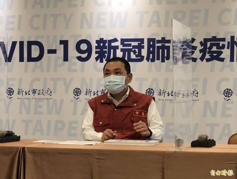 新北市長侯友宜今召開防疫記者會。(記者周湘芸攝)