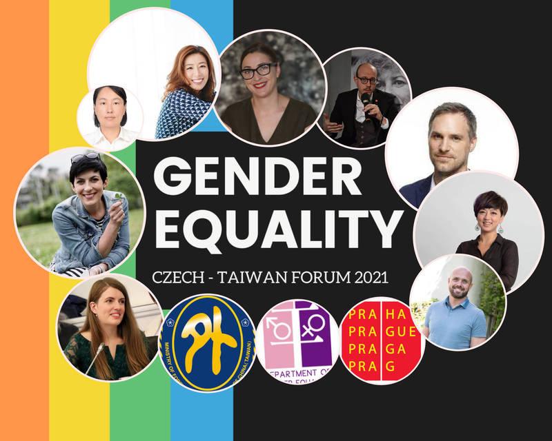 行院性別平等處與捷克布拉格市政府明天下午將共同舉行「台捷性別平等進程對話」線上論壇,這是雙方首度合作, 積極就女性參政、婚姻平權等性別平等議題進行線上對話。(圖為政院性平處提供)