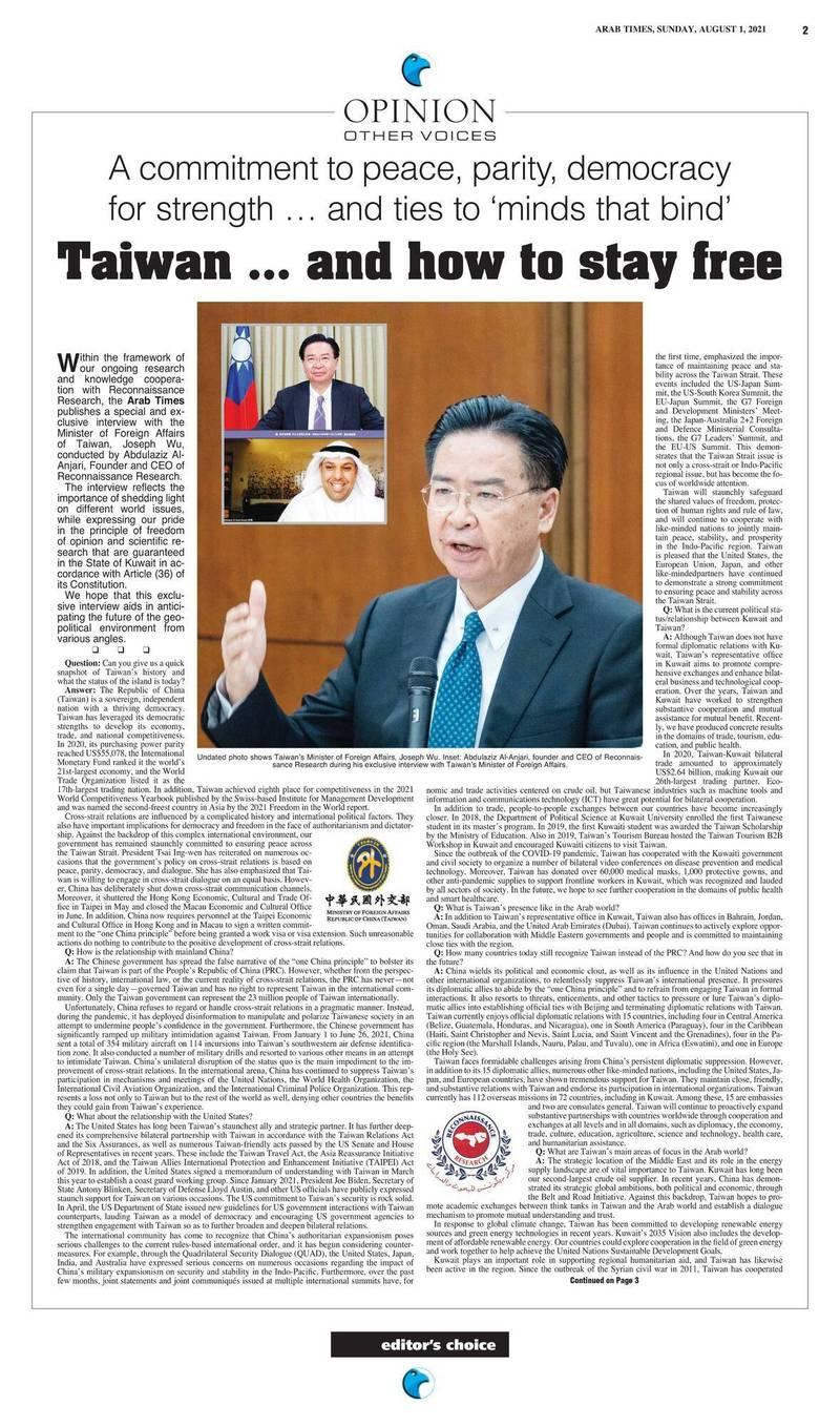 吳釗燮專訪報導1日登上科威特英文報紙「阿拉伯時報」。但此舉引起中國極度不滿,中國駐科威特大使館施壓「阿拉伯時報」撤並改登中國大使館聲明,該則專訪網路連結已失效、僅剩紙本報導。(外交部提供)