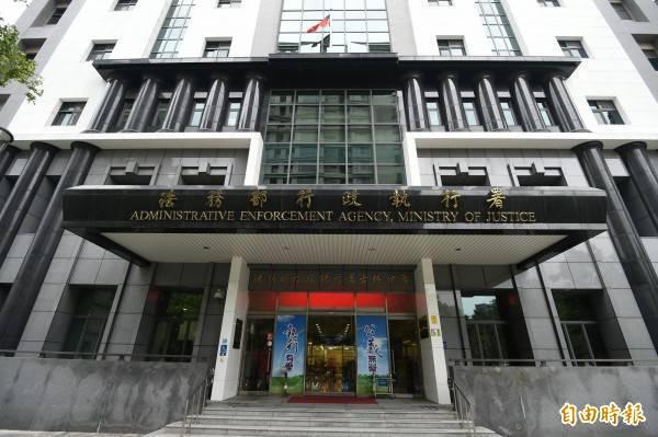 林姓義務人欠稅未繳,經台北分署取消分期條件並禁止處分名車等,林最終於上月一次性繳清欠款106萬元。(資料照)