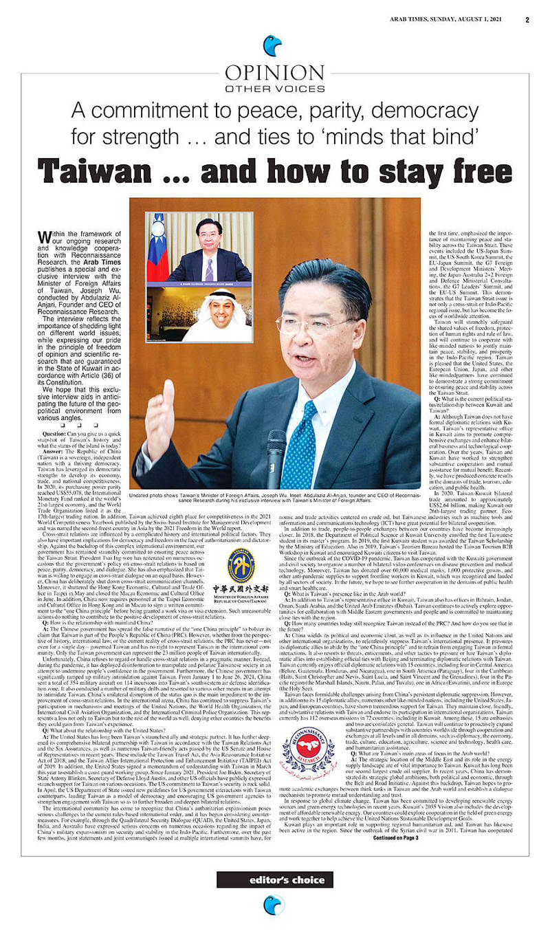 An interview with Minister of Foreign Affairs Joseph Wu published in Kuwaiti newspaper the Arab Times on Sunday is pictured in an undated photograph. Photo courtesy of the Ministry of Foreign Affairs