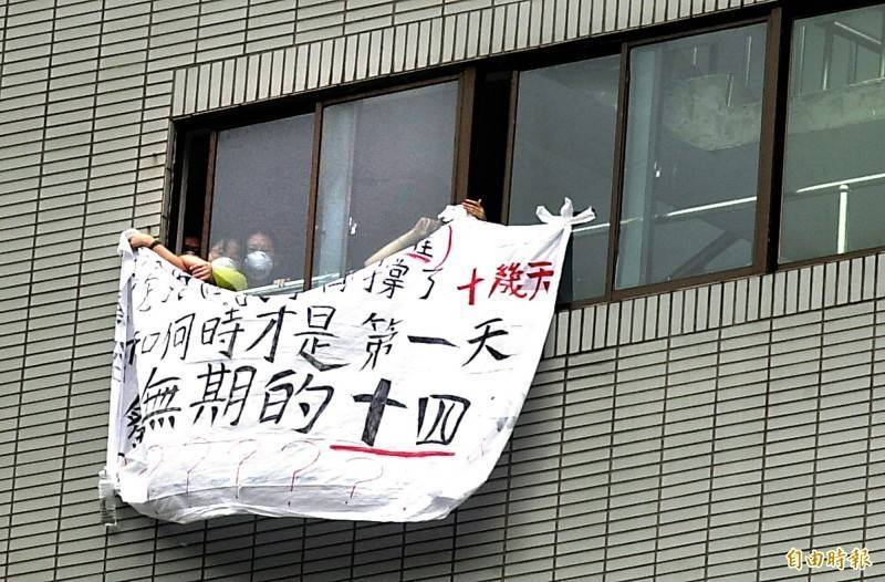 2003年4月台北市立和平醫院因SARS院內感染爆發疫情,倉促封院,政策卻不明,部分被封鎖在院內的醫護、陪病家屬幾度激烈抗議。(資料照)
