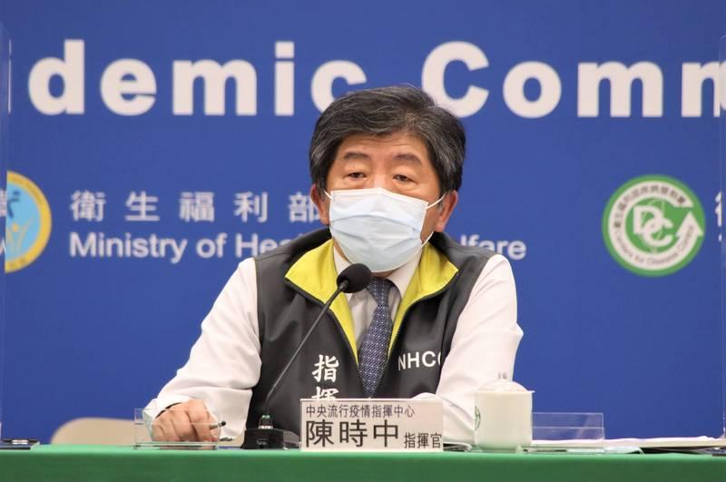指揮中心將在今天下午14:00舉行記者會,由指揮官陳時中說明疫情現況和疫苗接種後續。(資料照,指揮中心提供)