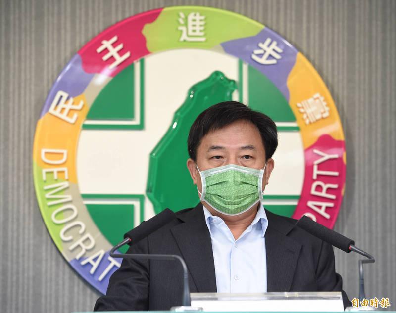 民進黨秘書長林錫耀今於民進黨線上中常會指出,全代會是否在9月召開,仍必須視疫情狀況做機動的調整、決定。(資料照)