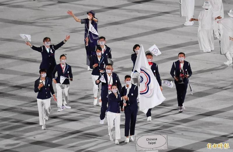 台灣奧運代表隊進場畫面。(資料照,特派記者林正堃攝)