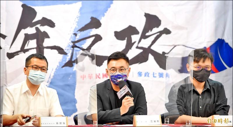 國民黨主席江啟臣將在今年全代會召開時正式卸任。(記者劉信德攝)