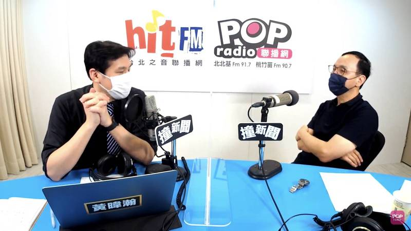 國民黨前主席朱立倫接受廣播專訪表示,自己去年不參選是為了韓國瑜敗選負責。(圖擷取自《POP撞新聞》YouTube頻道)