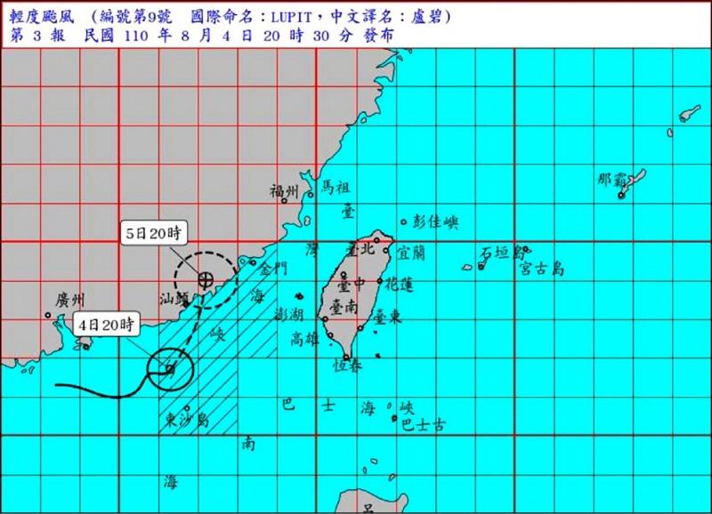 盧碧的暴風圈逐漸接近灣海峽南部,對台灣海峽及東沙島海面構成威脅。(氣象局提供)