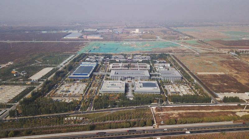 中國雄安新區降級成河北雄安新區。(圖擷取自網路維基百科)