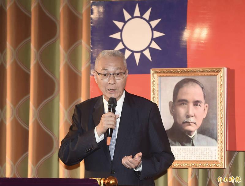 前國民黨主席吳敦義。(資料照)