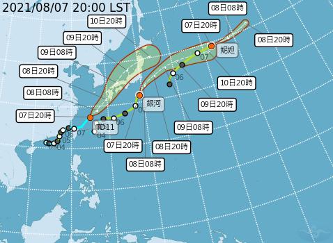 熱帶性低氣壓TD11(原盧碧)今晚8點中心位置在北緯27.5度,東經124.9度,以每小時22公里速度,向東北進行;第10號颱風銀河颱風今晚8點中心在北緯31.7度,東經139.1度,以每小時24公里速度,向北北東進行;第11號颱風妮妲今晚8點中心在北緯39.2度,東經162.7度,以每小時40公里速度,向東進行。(圖擷取自中央氣象局)