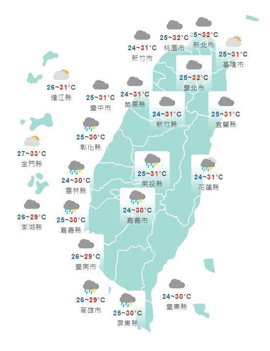 溫度方面,明天氣溫較回升,各地高溫約30至32度,低溫約25、26度。(圖擷取自中央氣象局)
