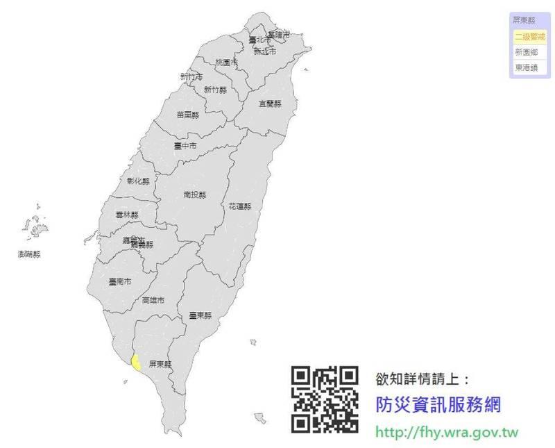 濟部水利署下午也對屏東縣新園鄉、東港鎮發布二級淹水警戒。(圖取自經濟部水利署)