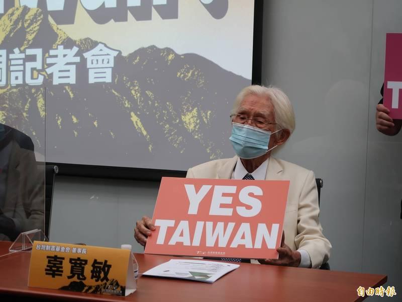 台灣制憲基金會民調:近9成自認「台灣人」