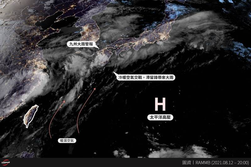 颱風論壇指出,冷暖空氣交戰,滯留鋒在中國華中到日本帶來較多雨勢。(圖擷取自颱風論壇臉書)