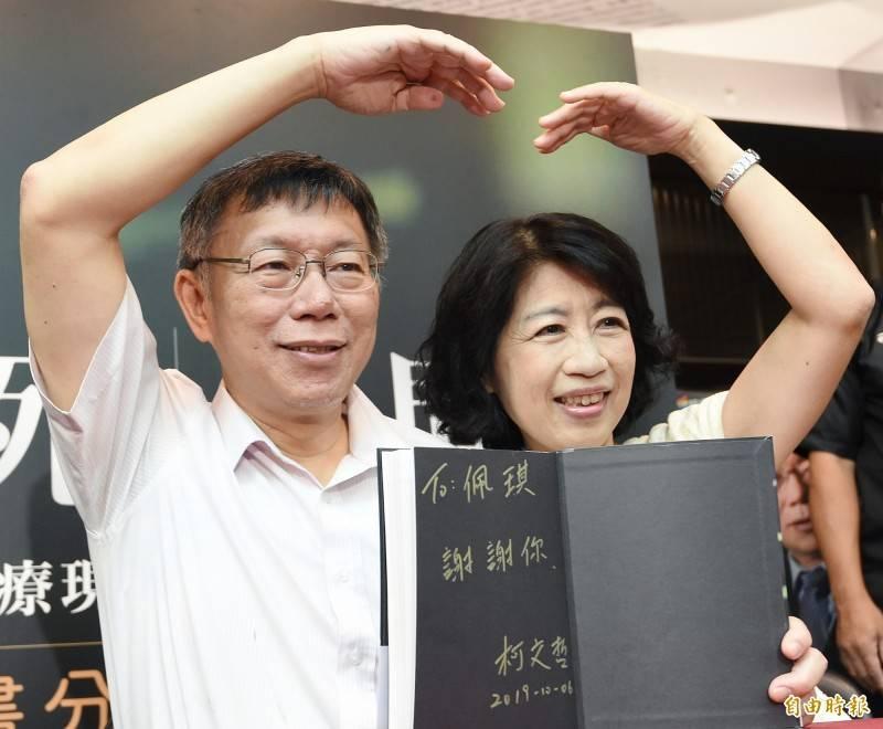 台北市長柯文哲(左)的妻子陳佩琪(右),今日在臉書PO文透露,柯文哲曾私下批評「開記者會只要幾句金句回答媒體提問就好」的做法,是「他最不喜歡的人」。(資料照)