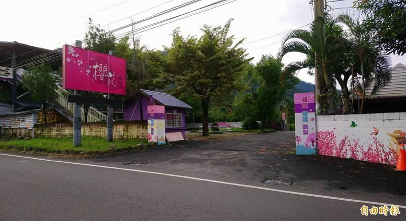 佔地近萬坪的「櫻花渡假村」法拍底價逾9000萬元,首拍流標。(記者李立法攝)