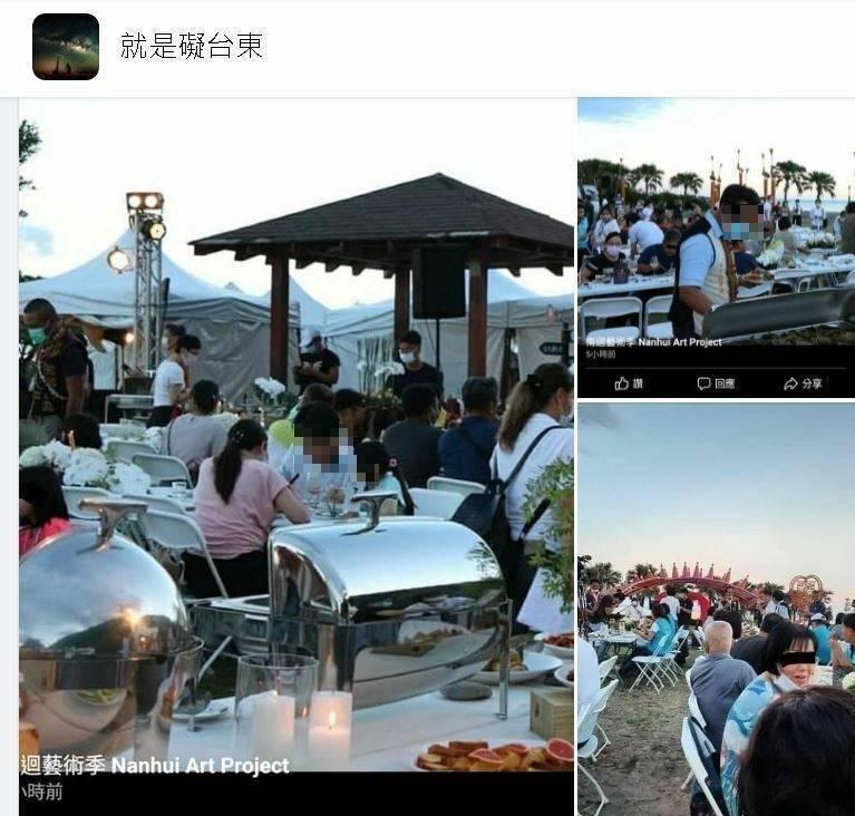 民眾在臉書貼上南迴藝術季戶外自助餐無隔板、任人夾取。(圖擷取自臉書)