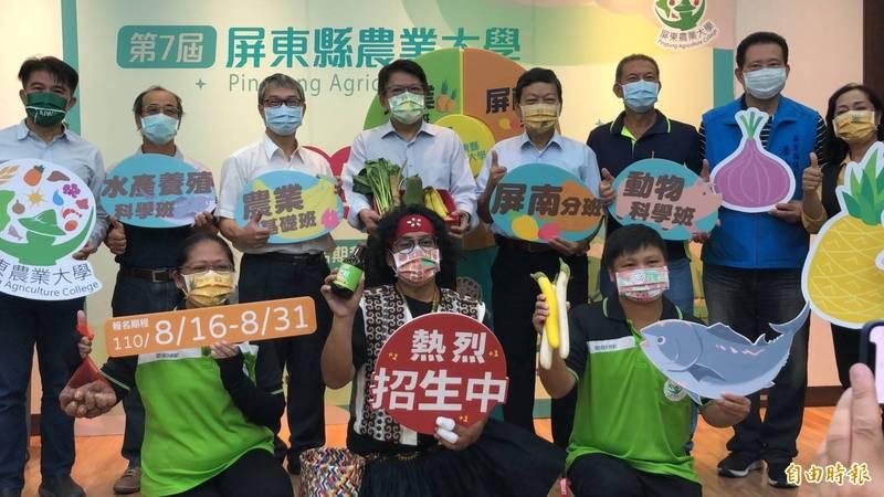第7屆屏東縣農業大學開始招生。(記者羅欣貞攝)