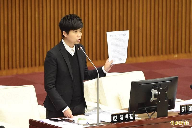 台北市議員苗博雅昨在臉書PO出成功預約高端的畫面,並表示「不具任何特殊資格的我,終於第一次有預約疫苗的機會」。(資料照)