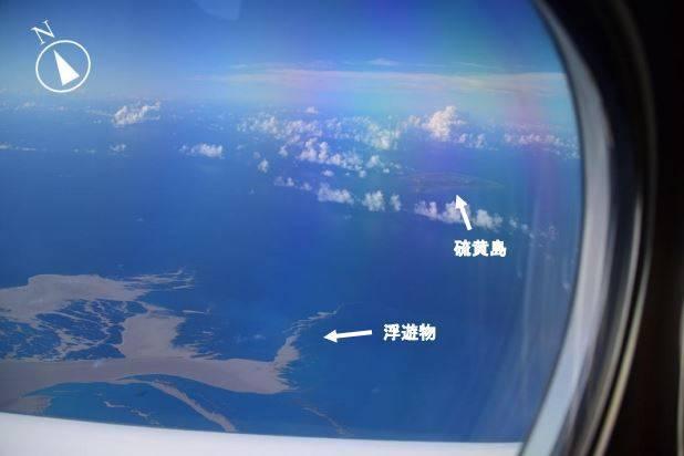 日本海上保安廳觀測,海底火山爆發後,海面出現火山灰。(圖取自日本海上保安廳)