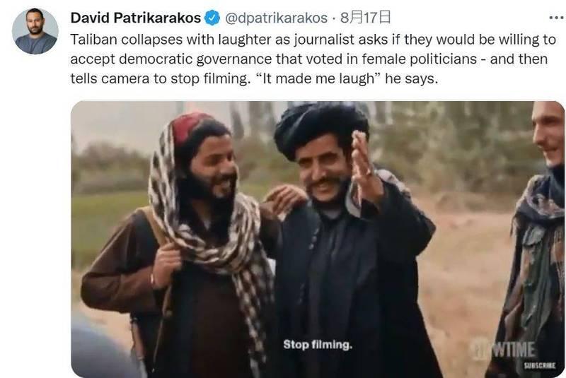 對方直接笑到請他們停下錄影。(圖擷取自推特)