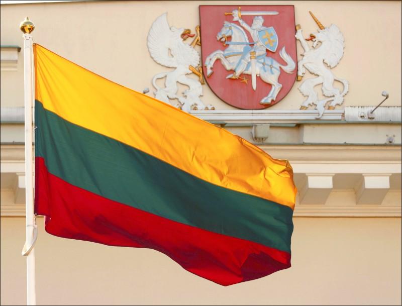 民進黨立委邱志偉致函立陶宛國會議長希米利特、友台小組主席馬爾德基斯與外交委員會主席帕維里奧尼斯,邀請在疫情緩和後訪問台灣。(路透檔案照)