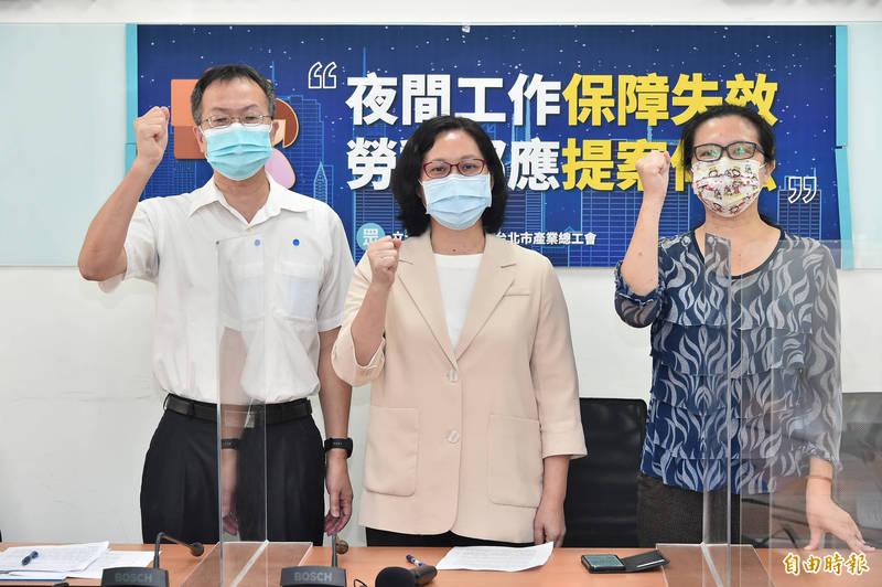立委賴香伶(中)今23日召開「夜間工作保障失效,勞動部應提案修法」記者會。(記者塗建榮攝)