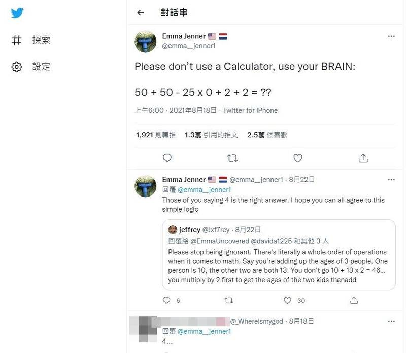 外國女網友珍娜日前在推特PO這道簡單的數學題,意外引起熱烈討論。(圖翻攝自推特)