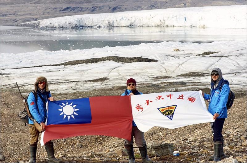 中央大學北極探索隊算首次以台灣團隊方式,進入北極圈展開跨領域整合性研究。(中央大學提供)
