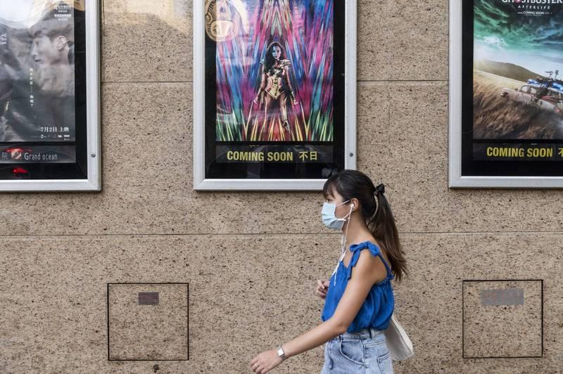 香港今(24)日表示,擬修改電影審查條例,禁止放映不利國家安全的電影。(歐新社)