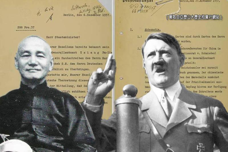 二戰外交信拍賣曝光!蔣介石求援 被希特勒無情拒絕