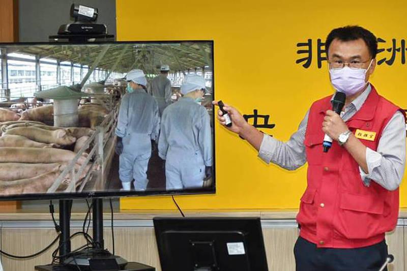 農委會主委陳吉仲今晚7點召開非洲豬瘟記者會,說明走私肉製品查緝結果最新情形。(記者塗建榮攝、防檢局提供;本報合成)