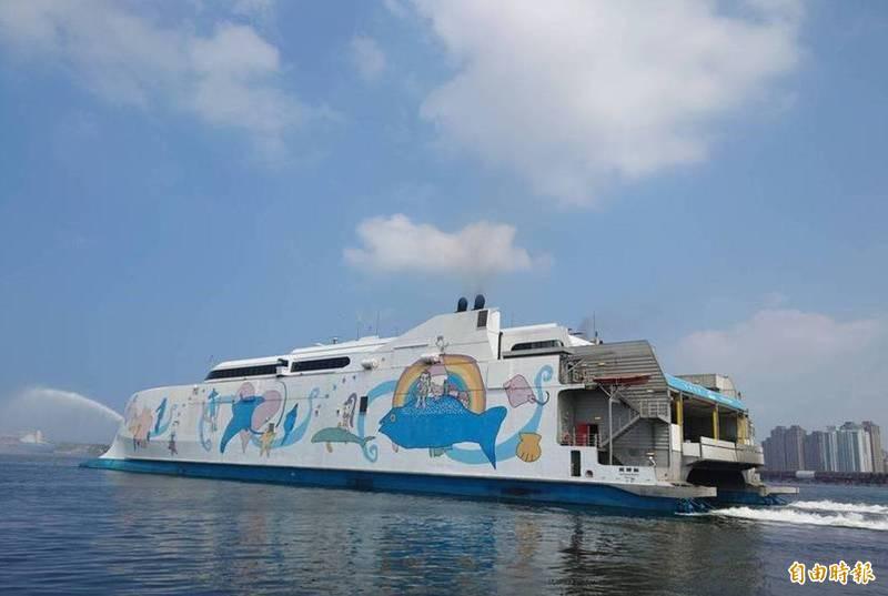 台南安平與澎湖馬公直航的麗娜輪,將於9月10日復航。(記者洪瑞琴攝)