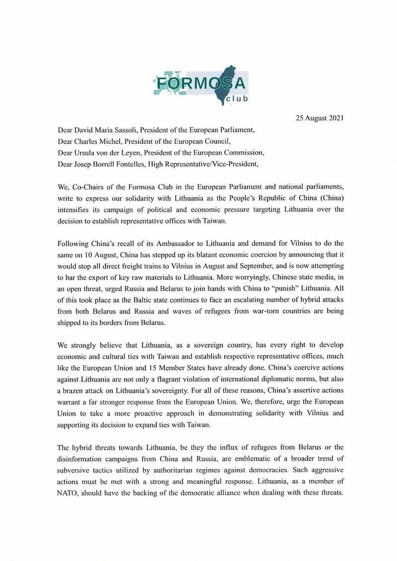 歐洲26國、歐洲議會及加拿大「福爾摩沙俱樂部」(Formosa Club)的共同主席及核心成員,於8月25日聯名致函歐盟及北約領導階層,強力表達支持立陶宛與台灣發展關係。(取自福爾摩沙俱樂部推特)
