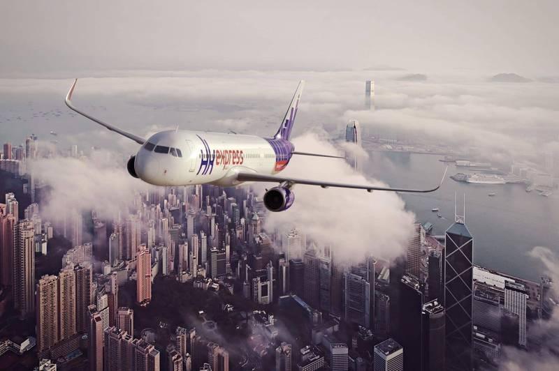 香港唯一的低成本航空公司HK Express香港快運航空擴大航線版圖,分別於8月23日及26日正式開通香港飛往台北及高雄2條新航線。(HK Express提供)