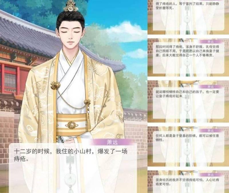 中國一家遊戲公司為了讓手機遊戲能順利通過審查上架,竟把劇情內的台詞「瘟疫」兩字全都改成「痔瘡」,讓遊戲劇情變得超爆笑。(圖取自微博)