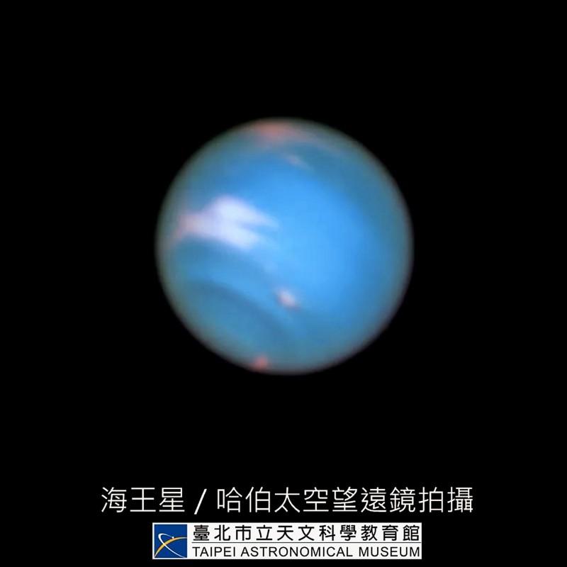 海王星。(台北市立天文科學教育館提供)