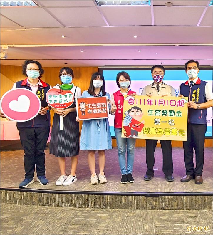台南市長黃偉哲(右二)昨天宣布,自明年元旦起,將提高台南市產婦首名新生兒的生育獎勵金為1萬元。(記者劉婉君攝)
