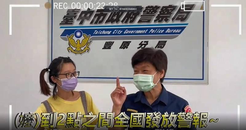 豐原警分局自製「阿芳講古」影片,加強導萬安演習及市警局研發的防空避難APP。(記者歐素美翻攝)