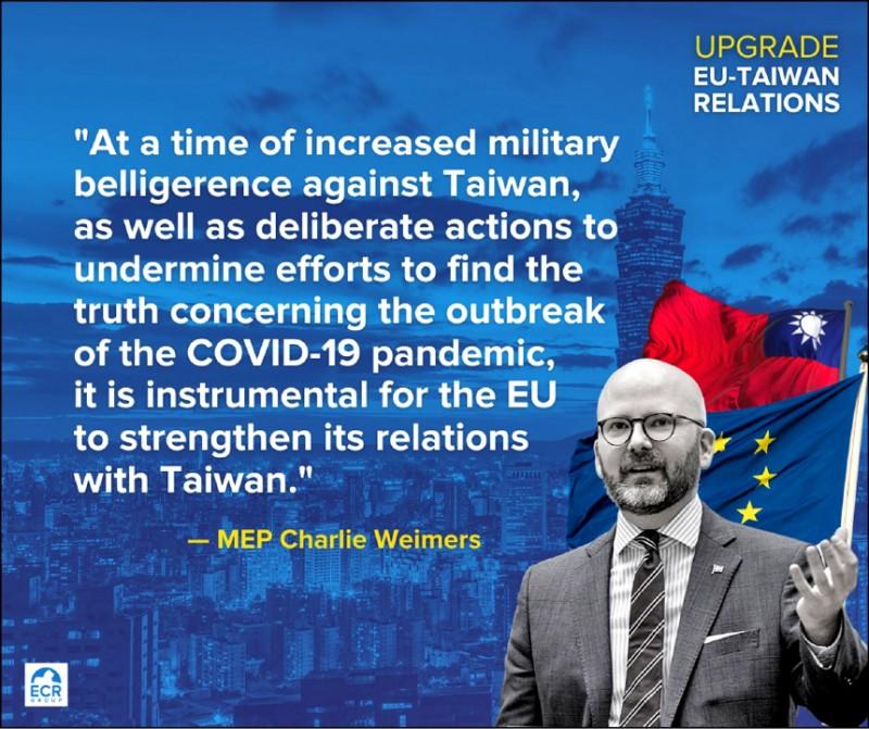 歐洲議會瑞典籍議員魏莫斯呼籲,歐盟應邀請台灣領導人赴歐訪問。(取自魏莫斯臉書)