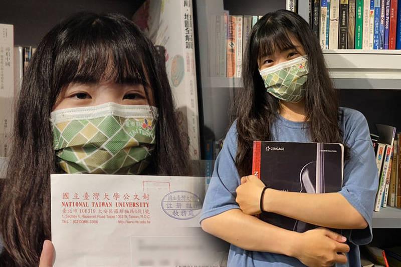 盧慈蓉是永安村第一位應屆畢業生考上台大,永安村長陳志輝表示,她是村內第2位台大生。(中央社、記者陳賢義攝,本報合成)