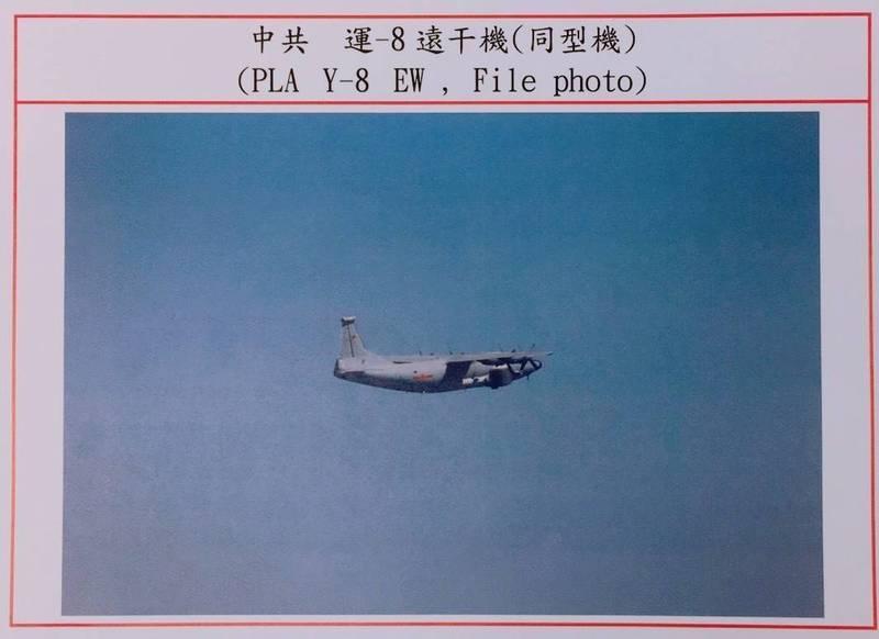 中國解放軍1架次「運-8」遠干機今日自台海中線以南,進入我西南空域防空識別區。(國防部提供)