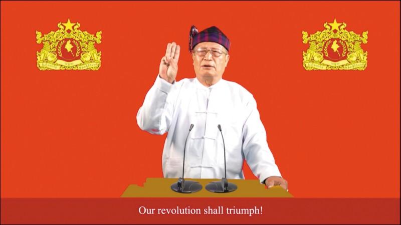 反對緬甸軍政府「恐怖份子統治」的緬甸影子政府「全國團結政府」(NUG)副總統杜瓦拉希拉,七日在臉書透過影片正式宣告「人民自衛戰」啟動,「革命必勝」。(美聯社)