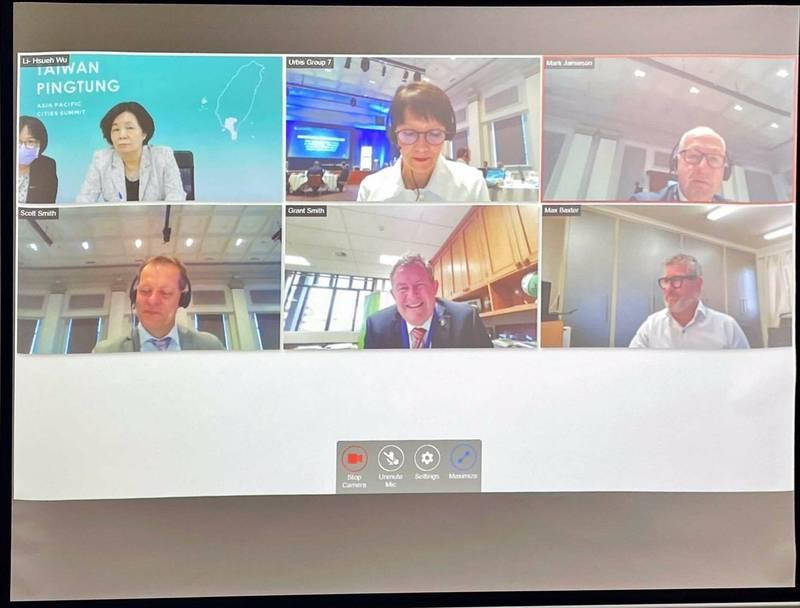 「2021亞太城市高峰會暨首長論壇」今年採用線上會議模式。(圖由屏縣府提供)