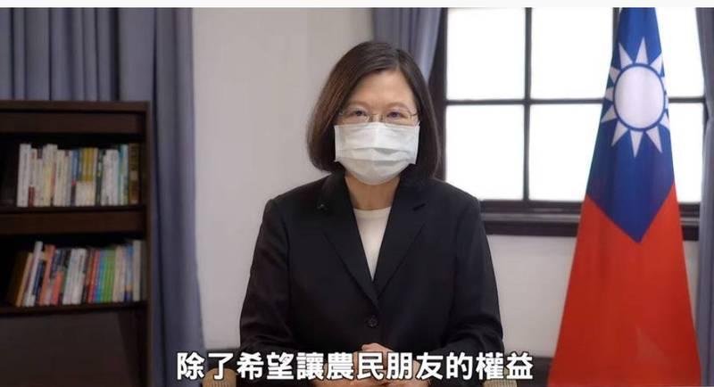 總統為「農業金融研討會」錄製致詞影片。(圖擷取自總統府發布影片畫面)