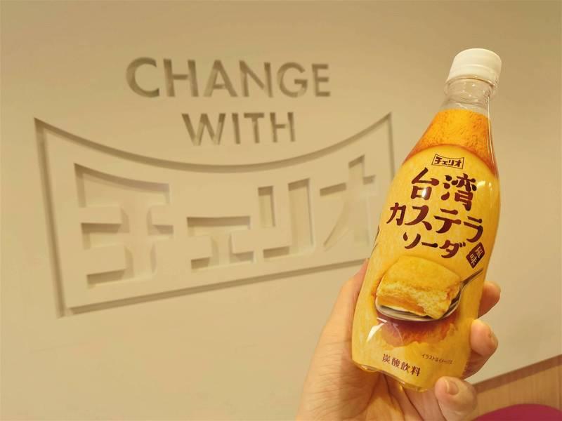 近期「台灣古早味蛋糕」在日本掀起旋風,日本飲料品牌チェリオ(cheerio)趁勢推出「台灣古早味蛋糕」口味的汽水。(圖取自チェリオ(cheerio)官方推特)